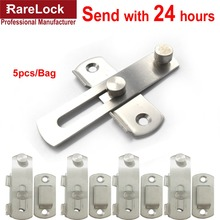 LHX AMMS92*5 5pcs Wholesale Hasp Latch Helpful Drawer Lock Stainless Steel Window Sliding Door Infant Potection Lock