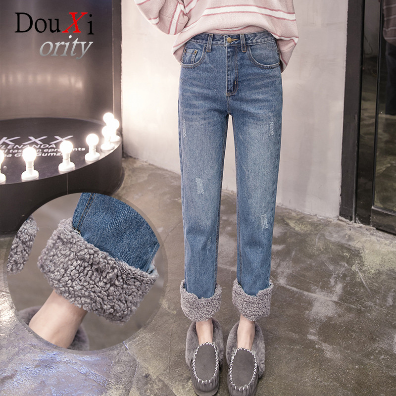 High Waist Jeans women Wide Leg Pants  Female Slim Skinny Trousers for women Stretch Jeans Loose  Blue  Одежда и ак�е��уары<br><br><br>Aliexpress