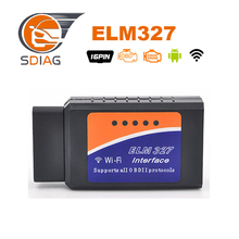 Super Mini ELM327 WiFi OBD/OBDII Scanner Diagnostic Wireless code reader For IPhone/Android wifi ELM327 V1.5 ELM 327(China)