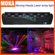1 Pcs/lot LED RGB 3IN1 beam moving head laser light dmx control laser array light projector for stage club party disco bar(China)