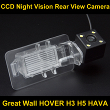 night vision with 4 LED lamps for Great Wall HOVER H3 H5 HAVA Car Waterproof CCD Parking Backup Rear View Reverse Camera