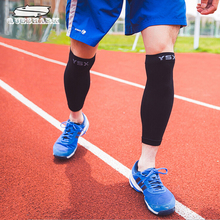 1 Pair Running Compression Leg Sleeve Cycling Leg Warmers Men Women Fitness Sport Muscle Calf Knee Support Football Shin Guard