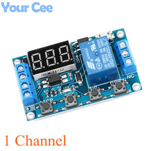 1 pcs 1 Channel 5V Relay Module Time Delay Relay Module Trigger OFF/ON Switch Timing Cycle 999 minutes