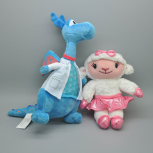 "Free Shipping 2Pcs Stuffy Blue Dinosaur Lambie 7-8"" GENUINE Doc McStuffins Plush Doll Stuffed Toy"