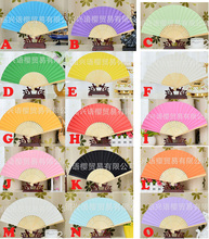 White Bamboo Folding Fan Handheld Fans Paper Folded Fan for Wedding Party and Home Decoration(China)