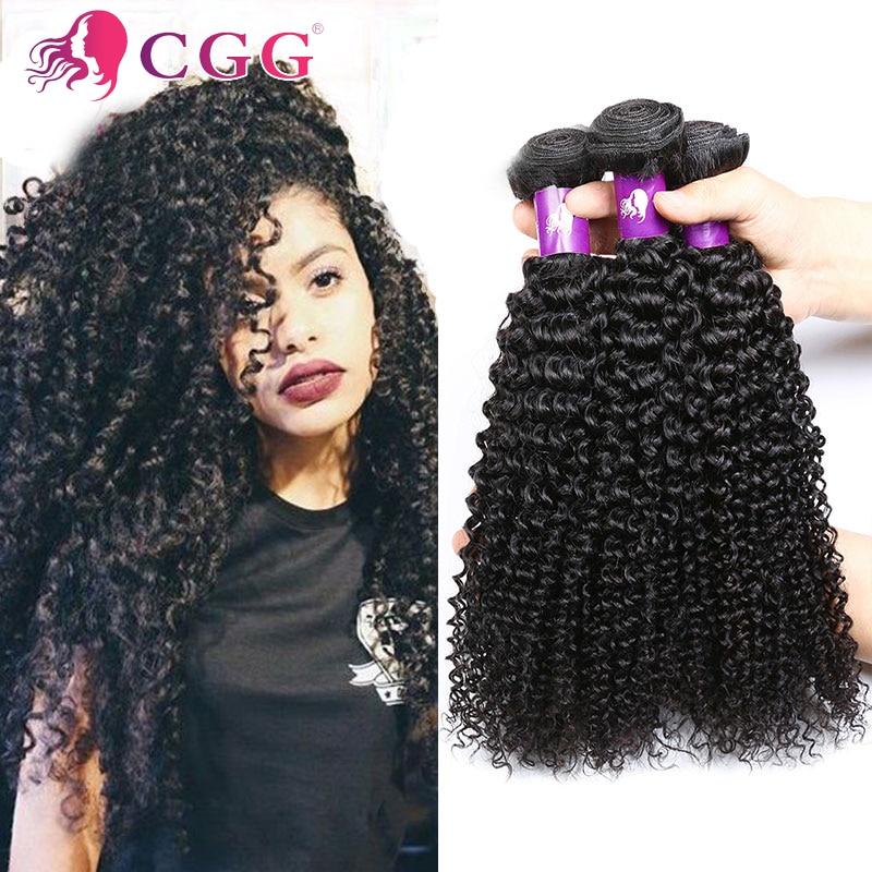 Kinky Curly Brazilian Virgin Hair 7A Brazilian Hair Weave Bundles Afro Kinky Curly Virgin Hair Mink Brazilian Virgin Human Hair<br><br>Aliexpress