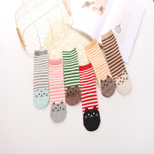 Buy 1 Pair Fashion Cartoon Socks Women Cat Footprints 3D Animals Style Striped Warm Cotton Socks Lady Floor meias Socks Female for $1.99 in AliExpress store