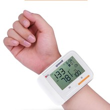 yuwell Wrist Blood Pressure Monitor Heart Rate Monitor Portable Ecg Monitor Health And Wellness Wrist Blood Pressure Meter 8900A(China)