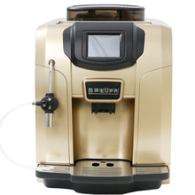 Eupa 20Bar Fully Automatic Espresso Machine Household Commercial Automatic Grinding Bean Coffee Maker TSK-1424E(China)