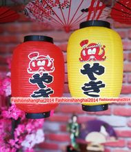 Japanese Waterproof Paper Lantern Restaurant Sushi Shop Restaurant Decoration Outdoor Red Yellow(China)