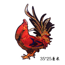 2016  lifelike Chicken Embroidery Logo Embroidered Buiter Clothes Patch Lamination Ironing Chicken Decorative AC229