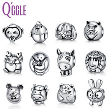 QGGLE Chinese Zodiac Animals Rat Ox Tiger Rabbit Dragon Snake Horse Ram Monkey Cock Dog Pig Charm & Bead Fit Bracelets