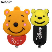 Cartoon bear pendrive USB Flash drive Memory stick usb 2.0 thumb drives Pen Drive pendriver 8GB 16GB 32GB pet U disk gift