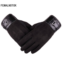 New arrival 2017 genuine leather gloves for men high quality brand designer winter gloves fashion touch screen gloves(China)
