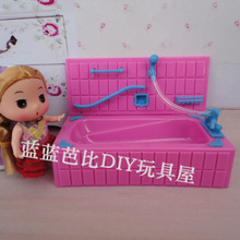 Best selling dolls housing furniture Dream bath large bathtub (color mosaic storage) for Barbie sister Kelly Dolls(China)