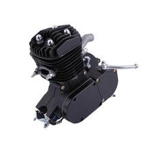 2017 Low Noise 2 Stroke 80cc Cycle Cycling Motor Engine Kit Set Gas Perfect For Motorized Bicycles Cycle Bikes Black(China)