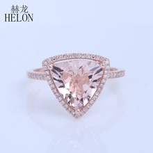 HELON Wonderful 10X10mm Trillion 2.6ct Morganite Ring Pave Natural Diamond Ring Solid 14k Rose Gold Engagement Wedding Fine Ring