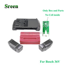 DIY to 36V Li-ion Battery Packs Power Tools Battery Case Replacement for Bosch 36V Plastic Shell D-70771 Box No Cells Inside(China)