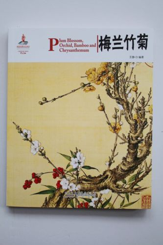 (English-Chinese) book Plum Blossom, Orchid, Bamboo and Chrysanthemum Culture<br>