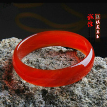Natural Brazil 5A Grade Red Agate Jade Bangles,Birthday Present,Women's Day,Take owner good luck.Free Shipping