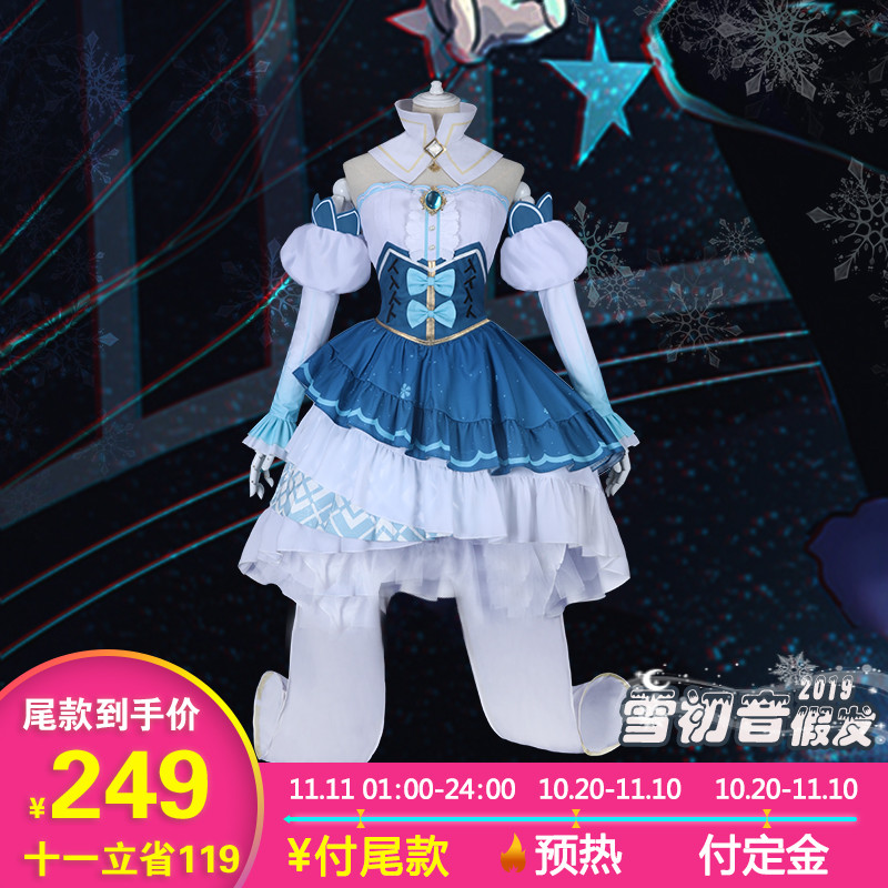 Costume Props 2019 Snow Miku Hatsune Star Princess Cosplay Bear And Crown Cosplay Costume Accessories For Women Girl Costumes & Accessories