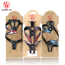 WHEEL UP ultralight aluminium bicycle water bottle holder cycling bottle holder mount for MTB road mountain bike new arrival