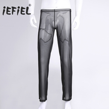 Buy Lingerie Male Sexy Gay Mens Comfortable Exotic Pants Mesh Transparent Underwear See-through Wetlook Nightwear Pants SZ S-XL