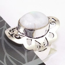 Rainbow Moonstone Ring: 810.5  ,  R0280