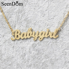 "Lovely Gift Gold Color ""Babygirl"" Name Necklace Stainless Steel Nameplate Choker Handwriting Signature Necklace For Girls"