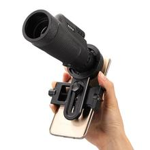 12x50mm Optical Monocular Telescope Universal Holder Adapter Clip Mount Bracket For Width 5.5-9cm(China)