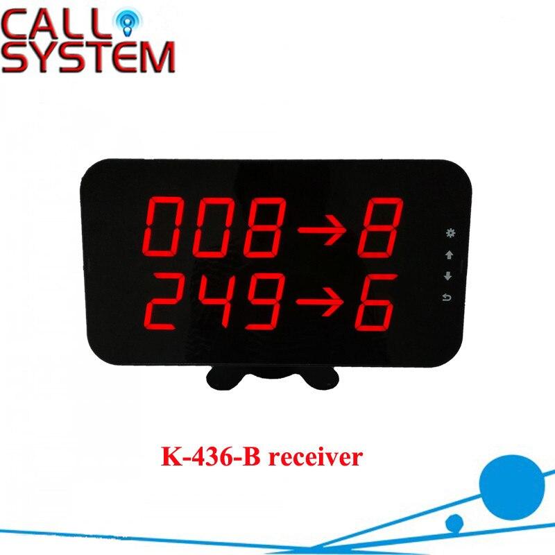K-436-B