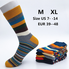 2017 New Rushed Men Socks Casual Men's Socks Color Stripes Five Pairs Of Large Size 45-46-47-48 Fashion Designer Style Cotton(China)