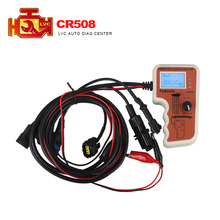 2017 CR508 Common Rail Pressure Tester and Simulator by Rail Pressure Test tool for BOSCH for Denso for Delphi Free Shipping