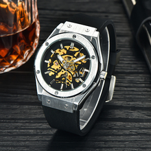 MCE Classic Mens Mechanical Watches Silicone Strap Brand Self-wind Automatic Watch Men Waterproof Male Color Relogio Masculino(China)