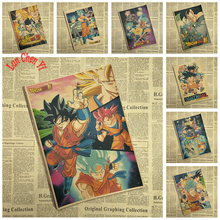 Dragon Ball Classic Cartoon Movie Kraft Paper Poster Bar Cafe Living Room Dining Child room Decorative Paintings(China)
