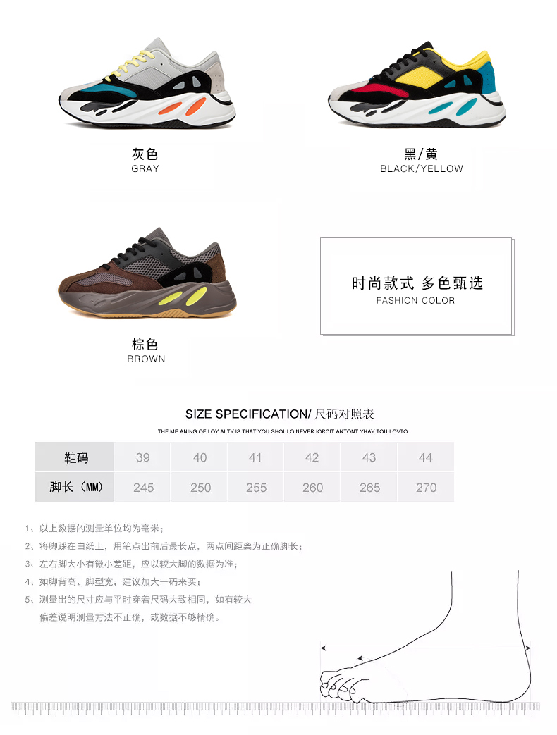 Unseix Air 700 running shoes mens outdoor athletic sport jogging elastic zapatos de mujer comfortable running sneakers 75 Online shopping Bangladesh