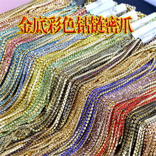 SS6 SS8 SS10 SS12 Rhinestone gold Cup Claw Chain dense crystal Trim strass rhinestones Copper Alloy claw chain ,10m/lot , A89