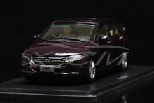 Diecast Car Model Honda Odyssey 1:43 (Dark Purple) + SMALL GIFT!!!!!!