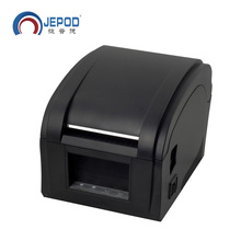 360B label barcode printer thermal label/receipt printer 20mm to 80mm thermal barcode printer for supermarket