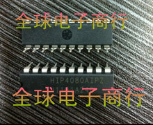 5pcs/lot HIP4080AIPZ HIP4080AIP HIP4080 IC DRIVER FET FULL BRIDGE 20DIP