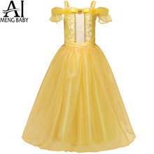 Ai Meng Baby Fairy Tale Fantasy Princess Cosplay Costume Girl Dress Evening Prom Party Dresses For Teen Girls Kids Clothes Party