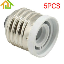 5 pcs E26 to Candelabra E12 Screw Reducer Light Bulb Socket Adapter Medium Base(China)