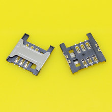 Best Price,2pcs/lot Sim Card Socket reader holder slot connector for Huawei C8826D T1100 Y210C Y210S. size:16.5*16.5mm.(China)