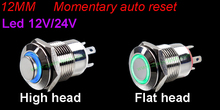 1PC 12MM with LED 12V/24V 2A Metal Button Switch Momentary push button auto reset waterproof illuminated