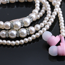 URIZONS Pearl wired earphones 3.5mm jack Luxury pink Beads Necklace Pearl bass music Earphones With Mic for all phones and pc(China)
