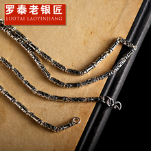 925 silver hollow bamboo necklace Thai men tide character chain accessories female best collocation chain necklace clavicle
