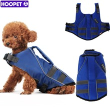 HOOPET Ripstop Adjustable Pet Dog Life Jacket with Rescue Handle Small Dogs Clothes Swimwear Swimming Pool Waterproof Apparel