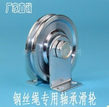 (For 6MM Rope) Wheel Diameter:73mm  Steel Wire Rope Pulley