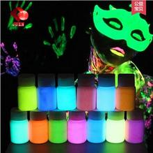260G mixed 13 colors water -based luminous watercolor super bright Fluorescent body /face paint Acrylic paints glow in dark(China)