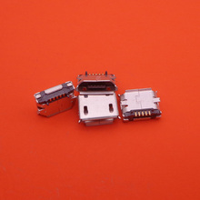 Mini 5 short PIN Micro USB connector dc jack socket for ZTE R518 N600 R516 for Huawei C8500 C8600 U8150 for Nokia 5800 E71 8600